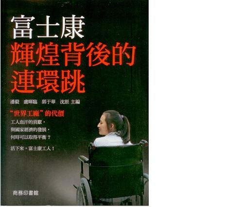 ChineseBook